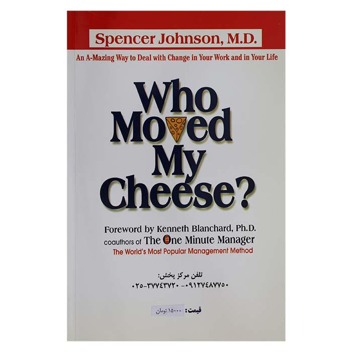 چه کسی پنیر مرا جا به جا کرد ؟ اثر اسپنسر جانسون